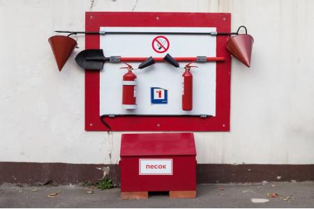 В Подмосковье завершены проверки образовательных учреждений на соблюдение мер пожарной безопасности