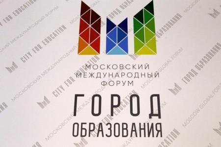 Форум «Город образования» посетили 133 тысячи человек – Кузьмин