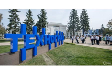 В Москве на ВДНХ начал работу образовательный комплекс «Техноград»