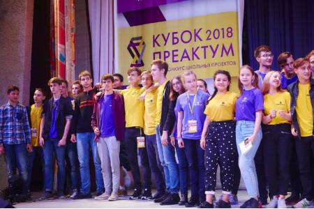 Определились победители Школьного кубка «Преактум»