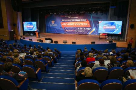 В Подмосковье подводят итоги конкурса «Лучшие учителя»
