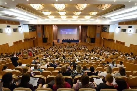 В Москве с 29 мая по 1 июня пройдет конференция ЕССЕ