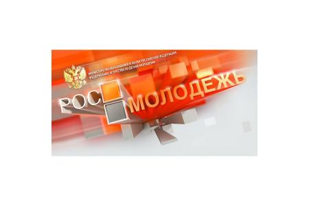 Рособрнадзор и Росмолодежь подчинены правительству РФ