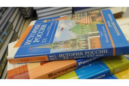 В Санкт-Петербурге обсудили трудные вопросы содержания курса истории