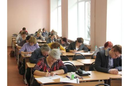 В Москве для учителей стартовала летняя школа «Новые технологии и инструменты в образовании»