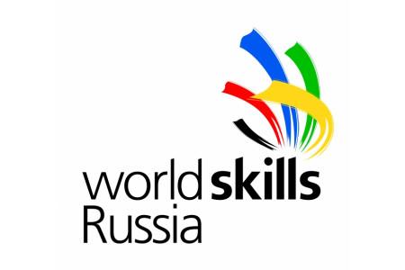 В 2018 году дорожные карты развития движения WorldSkills Russia утвердят во всех регионах РФ