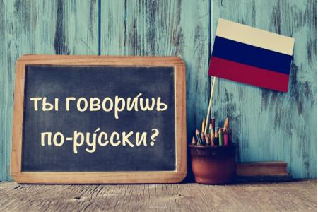 С итоговым собеседованием по русскому языку справились 95% девятиклассников