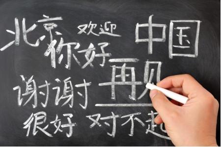 Для студентов Якутии планируется открыть центр изучения китайского языка