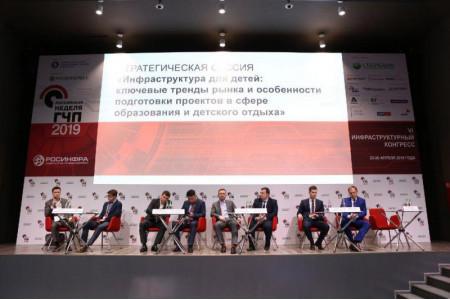 Механизмы государственно-частного партнерства в образовании будут апробированы в летних лагерях