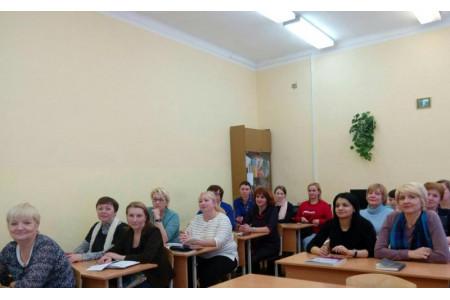 Семинары в Нижнем Новгороде