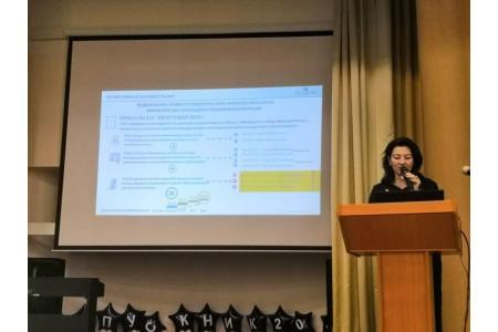 В Якутске состоялся семинар по функциональной грамотности