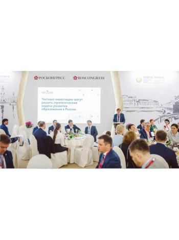 Владимир Узун: «Инвестиции в образование являются краеугольным камнем экономики регионов»