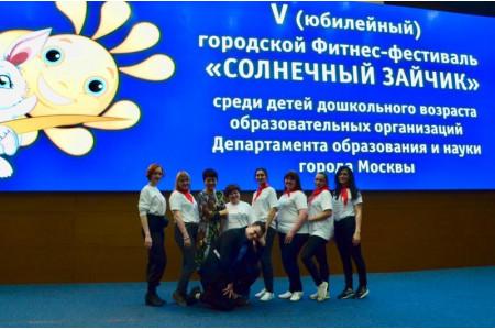 Фитнес-фестиваль  «Солнечный зайчик»