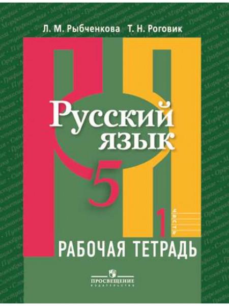 Загоровская О.в. Гдз