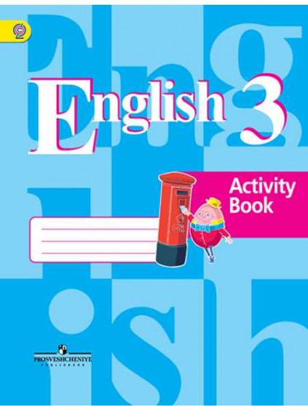 Английский язык. Рабочая тетрадь. 3 класс [Торговый дом Просвещение]