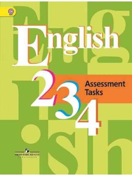 Английский язык. Контрольные задания. 2-4 классы. * [Торговый дом Просвещение]